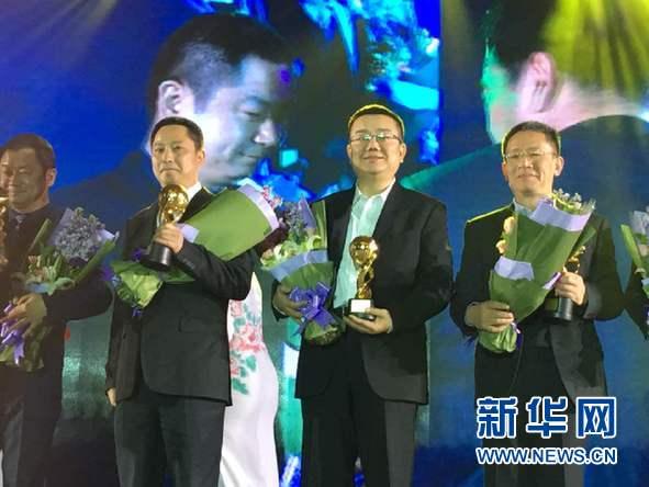 """康美药业荣获2015年度中国社会责任""""杰出企业奖"""""""