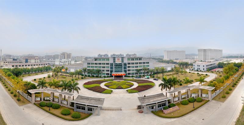 康美药业获广东省企业管理现代化创新成果奖