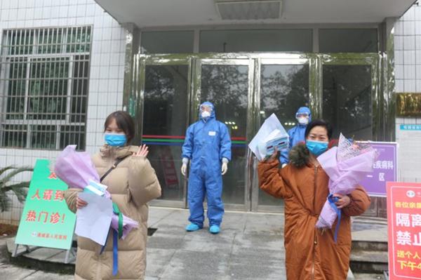 好消息!康美通城人民医院今日又有两例确诊患者治愈出院