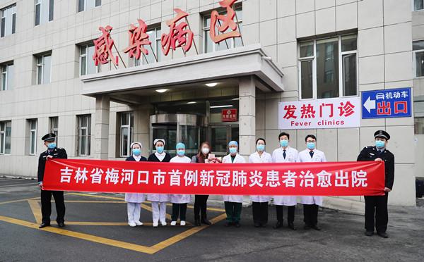 康美药业旗下2家医院疫情防控今日双双告捷